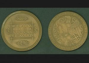 medal_7